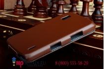 Фирменный вертикальный откидной чехол-флип для LG Google Nexus 4 E960 коричневый кожаный