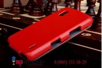 Фирменный вертикальный откидной чехол-флип для LG Google Nexus 4 E960 красный кожаный