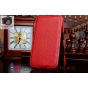 Фирменный вертикальный откидной чехол-флип для LG Google Nexus 4 E960 красный кожаный..