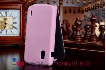 Фирменный вертикальный откидной чехол-флип для LG Google Nexus 4 E960 розовый кожаный