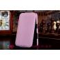 Фирменный вертикальный откидной чехол-флип для LG Google Nexus 4 E960 розовый кожаный..