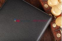 Фирменный чехол со съёмной Bluetooth-клавиатурой для Google Samsung Nexus 10 черный кожаный + гарантия