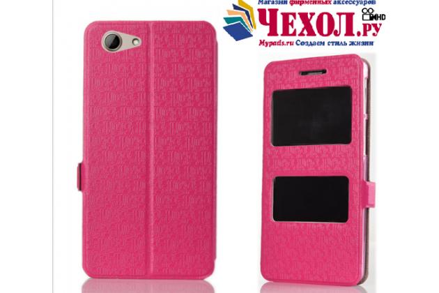 Фирменный чехол-книжка для HTC One A9s розовый с окошком для входящих вызовов и свайпом водоотталкивающий