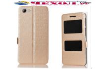 Фирменный чехол-книжка для HTC One A9s золотой с окошком для входящих вызовов и свайпом водоотталкивающий