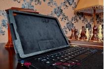 Фирменный чехол со съёмной Bluetooth-клавиатурой для HTC Google Nexus 9 черный кожаный + гарантия