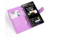 Фирменный чехол-книжка из качественной импортной кожи с подставкой застёжкой и визитницей для BlackBerry Z3 фиолетового цвета.