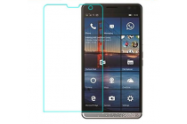 "Фирменная оригинальная защитная пленка для телефона HP Elite X3 Dual sim 5.96"" глянцевая"