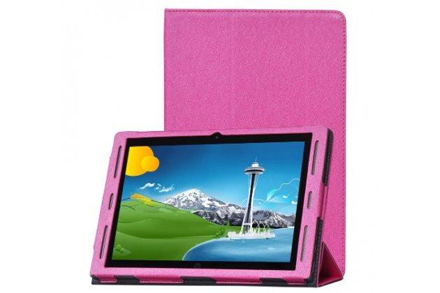 Фирменный чехол-футляр-книжка для HP x2 210 ( G1/ L5G94EA / P5U17AA / T6T52PA) 10.1 розовый кожаный
