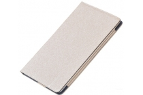 Фирменный чехол-футляр-книжка для HP x2 210 ( G1/ L5G94EA / P5U17AA / T6T52PA) 10.1 золотой кожаный