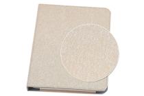 Фирменный чехол-футляр-книжка для HP ElitePad 1000 (G2) 10.1 золотой кожаный