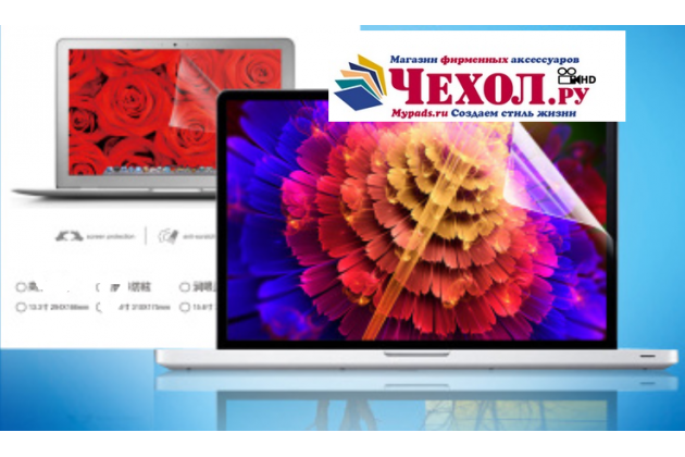 Фирменная оригинальная защитная пленка для планшета HP Pro x2 612 глянцевая