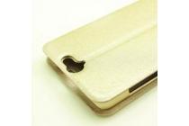 """Фирменный чехол-книжка для  HTC One A9/HTC Aero/HTC A9w 5.0""""  золотой с окошком для входящих вызовов и свайпом водоотталкивающий"""