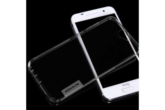 """Фирменная ультра-тонкая полимерная из мягкого качественного силикона  с заглушками задняя панель-чехол-накладка для HTC One A9/HTC Aero/HTC A9w 5.0"""" серебристая"""