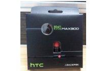 Фирменные оригинальные наушники-вкладыши HTC с микрофоном и переключателем песен для всех моделей телефонов красно-черные