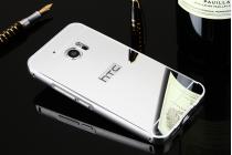 """Фирменная металлическая задняя панель-крышка-накладка из тончайшего облегченного авиационного алюминия для HTC 10 / HTC One M10 / Lifestyle 10 5.2"""" серебряная"""