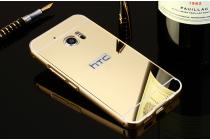 """Фирменная металлическая задняя панель-крышка-накладка из тончайшего облегченного авиационного алюминия для HTC 10 / HTC One M10 / Lifestyle 10 5.2"""" золотая"""