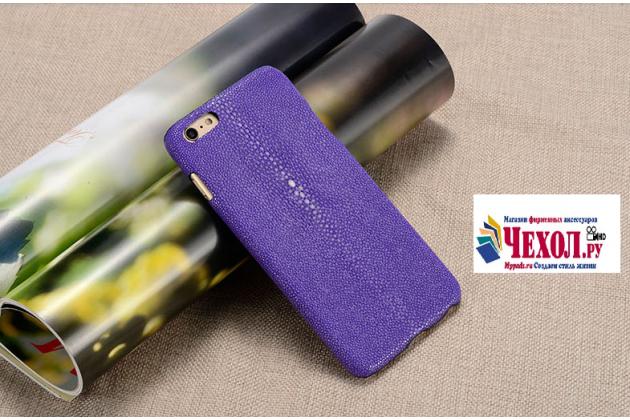 """Фирменная роскошная эксклюзивная накладка  из натуральной рыбьей кожи СКАТА (с жемчужным блеском) фиолетовая для HTC 10 / HTC One M10 / Lifestyle 10 5.2"""" Только в нашем магазине. Количество ограничено"""