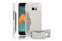 """Фирменная роскошная элитная премиальная задняя панель-крышка для HTC 10 / HTC One M10 / Lifestyle 10 5.2"""" из качественной кожи буйвола с визитницей белая"""