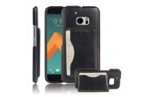 """Фирменная роскошная элитная премиальная задняя панель-крышка для HTC 10 / HTC One M10 / Lifestyle 10 5.2"""" из качественной кожи буйвола с визитницей черная"""