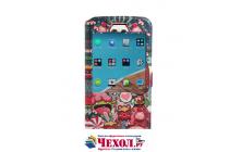 Фирменный чехол-книжка с безумно красивым расписным кислотным-мульти-рисунком на HTC 10 / HTC One M10 / Lifestyle 10 5.2 с окошком для звонков
