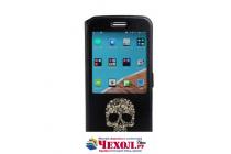 Фирменный чехол-книжка с безумно красивым расписным рисунком черепа на HTC 10 / HTC One M10 / Lifestyle 10 5.2 с окошком для звонков