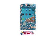 """Фирменный чехол-книжка с безумно красивым расписным рисунком Оленя в цветах на HTC 10 / HTC One M10 / Lifestyle 10 5.2""""  с окошком для звонков"""