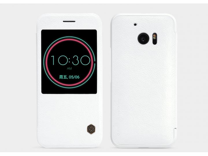Фирменный оригинальный чехол-кейс из импортной кожи Quick Circle для HTC 10 / HTC One M10 / Lifestyle 10 5.2