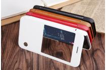 """Фирменный оригинальный чехол-кейс из импортной кожи Quick Circle для HTC 10 / HTC One M10 / Lifestyle 10 5.2""""   с умным окном ретро белый"""