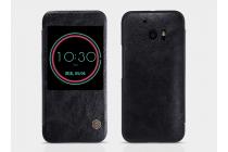 """Фирменный оригинальный чехол-кейс из импортной кожи Quick Circle для HTC 10 / HTC One M10 / Lifestyle 10 5.2""""   с умным окном ретро черный"""