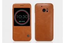 """Фирменный оригинальный чехол-кейс из импортной кожи Quick Circle для HTC 10 / HTC One M10 / Lifestyle 10 5.2""""   с умным окном ретро коричневый"""