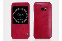 """Фирменный оригинальный чехол-кейс из импортной кожи Quick Circle для HTC 10 / HTC One M10 / Lifestyle 10 5.2""""   с умным окном ретро красный"""