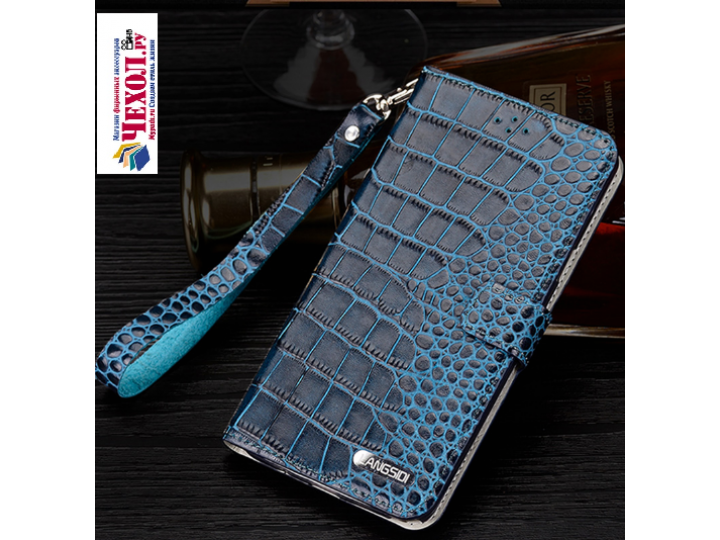 Фирменный роскошный эксклюзивный чехол с фактурной прошивкой рельефа кожи крокодила и визитницей синий для  HT..