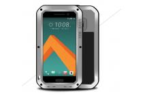"""Неубиваемый водостойкий противоударный водонепроницаемый грязестойкий влагозащитный ударопрочный фирменный чехол-бампер для HTC 10 / HTC One M10 / Lifestyle 10 5.2"""" цельно-металлический со стеклом Gorilla Glass"""
