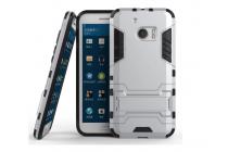"""Противоударный усиленный ударопрочный фирменный чехол-бампер-пенал для HTC 10 / HTC One M10 / Lifestyle 10 5.2"""" серый"""
