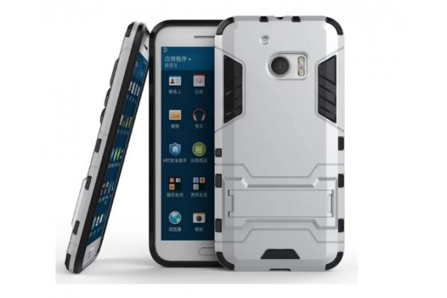 """Противоударный усиленный ударопрочный фирменный чехол-бампер-пенал для HTC 10 / HTC One M10 / Lifestyle 10 5.2"""" серебристый"""