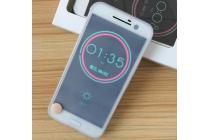 """Официальный оригинальный чехол книжка Ice View Case Book Flip Cover (IV C100) с логотипом  для HTC 10 / HTC One M10 / Lifestyle 10 5.2""""  и активной крышкой белого цвета"""