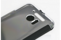 """Оригинальный чехол книжка Ice View Case Book Flip Cover (IV C100)  для HTC 10 / HTC One M10 / Lifestyle 10 5.2""""  и активной крышкой черного цвета"""