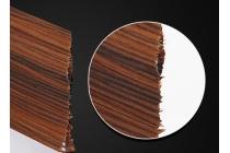 """Фирменная оригинальная деревянная бамбуковая задняя наклейка для HTC 10 / HTC One M10 / Lifestyle 10 5.2"""""""