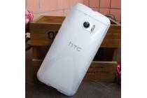 """Фирменная ультра-тонкая силиконовая задняя панель-чехол-накладка для  HTC 10 / HTC One M10 / Lifestyle 10 5.2"""" белая"""