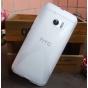 Фирменная ультра-тонкая силиконовая задняя панель-чехол-накладка для  HTC 10 / HTC One M10 / Lifestyle 10 5.2