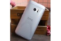 """Фирменная ультра-тонкая силиконовая задняя панель-чехол-накладка для  HTC 10 / HTC One M10 / Lifestyle 10 5.2"""" серая"""