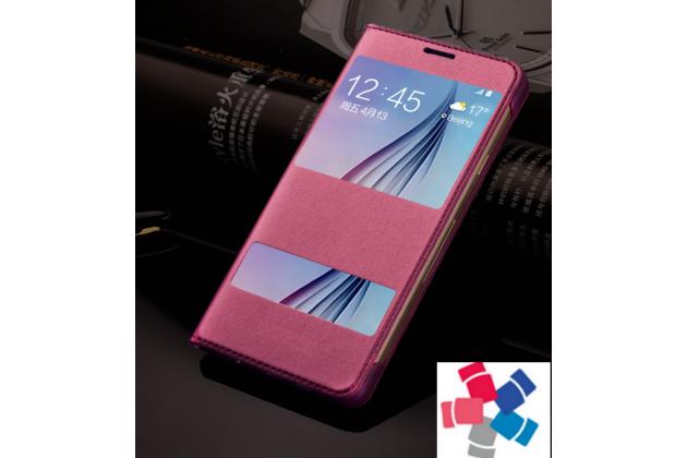 """Фирменный чехол-книжка для Samsung Galaxy J7 2016 SM-J710x/ J710F 5.5"""" бордовый с окошком для входящих вызовов и свайпом водоотталкивающий"""