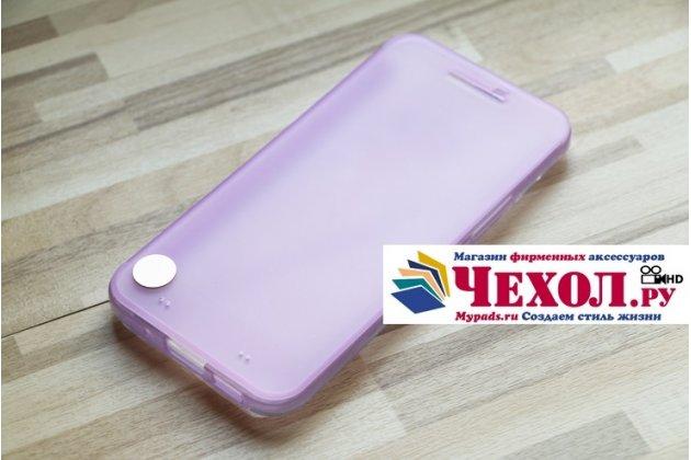 """Официальный оригинальный чехол книжка Ice View Case Book Flip Cover (IV C100) с логотипом  для HTC 10 / HTC One M10 / Lifestyle 10 5.2""""  и активной крышкой фиолетового цвета"""