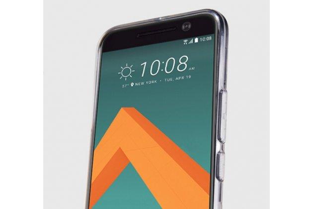 """Фирменная ультра-тонкая силиконовая задняя панель-чехол-накладка с защитой боковых кнопок для HTC 10 / HTC One M10 / Lifestyle 10 5.2"""""""