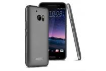 """Фирменная задняя панель-крышка-накладка из тончайшего и прочного пластика для HTC 10 / HTC One M10 / Lifestyle 10 5.2"""" серая"""