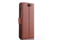 """Фирменный чехол-книжка из качественной импортной кожи с подставкой застёжкой и визитницей для ХТС Ван А9/ХТС Аэро/ХТС А9Ве/HTC One A9/HTC Aero/HTC A9w 5.0"""" коричневый"""