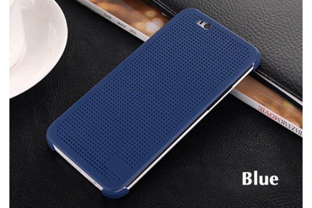 """Мультяшный чехол с прогнозом погоды для HTC One A9/HTC Aero/HTC A9w 5.0"""" синий в точечку с дырочками прорезиненный с перфорацией"""