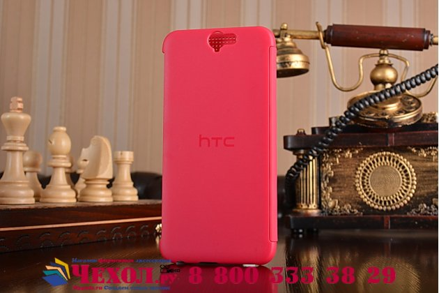 """Чехол с мультяшной 2D графикой и функцией засыпания для HTC One A9/HTC Aero/HTC A9w 5.0"""" в точечку с дырочками прорезиненный с перфорацией розовый"""