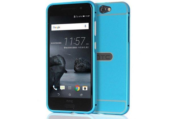 """Фирменная металлическая задняя панель-крышка-накладка из тончайшего облегченного авиационного алюминия для  HTC One A9/HTC Aero/HTC A9w 5.0"""" синяя"""