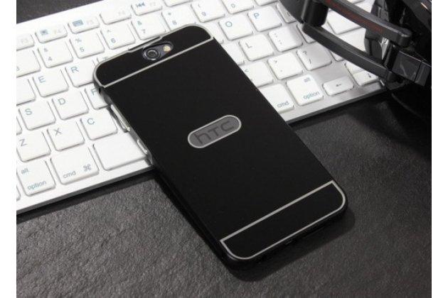 """Фирменная металлическая задняя панель-крышка-накладка из тончайшего облегченного авиационного алюминия для  HTC One A9/HTC Aero/HTC A9w 5.0"""" черная"""